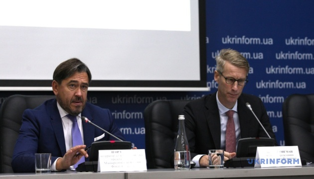 Встреча с постоянным представителем МВФ в Украине Йоста Люнгманом. Презентация экономического обзора