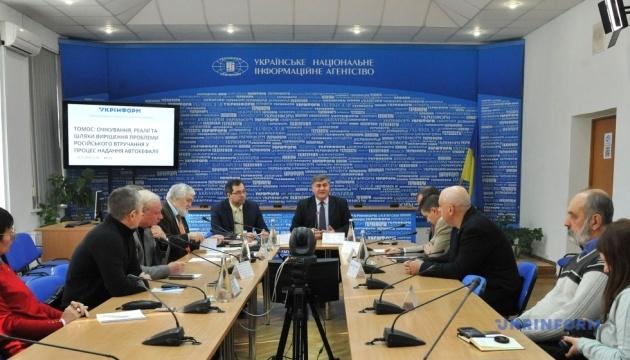 Томос: ожидания, реалии и пути решения проблемы российского вмешательства в процесс предоставления автокефалии