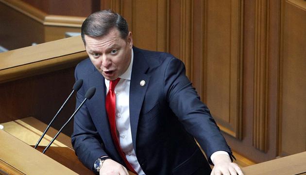 """У КВУ спростували """"ефективність"""" Ляшка як кандидата у президенти"""