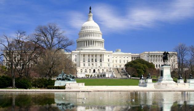 Російська опозиція представить у Вашингтоні