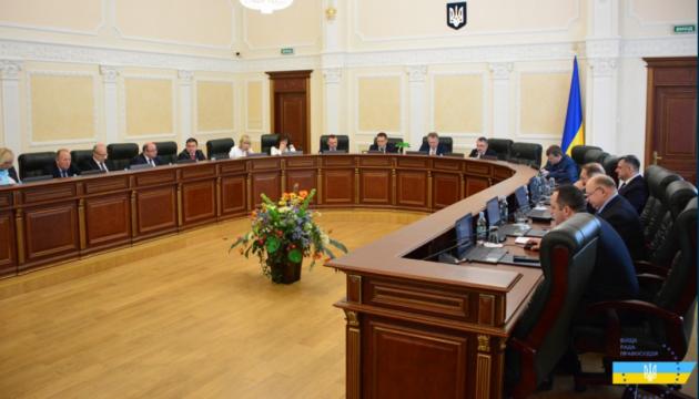 Погрози судді: ВРП просить Генпрокуратуру надати звіт про розслідування
