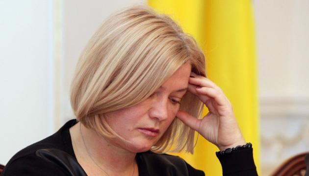Геращенко отримала листи від політв'язнів Карпюка і Кияшка