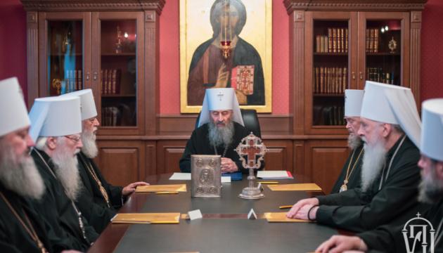 У Києво-Печерській лаврі почалося засідання Синоду УПЦ МП