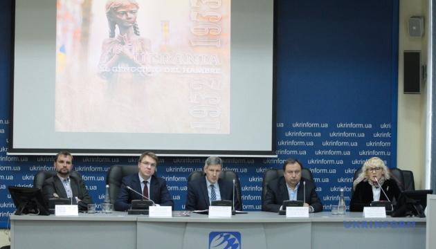 Як Україна і світ вшановують  пам'ять жертв Голодомору