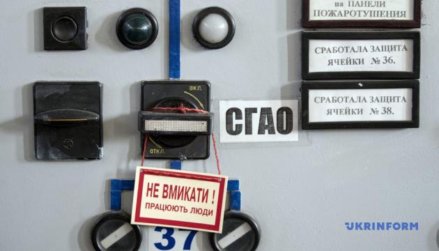 На Львовщине из-за аварии без горячей воды и тепла остался целый город