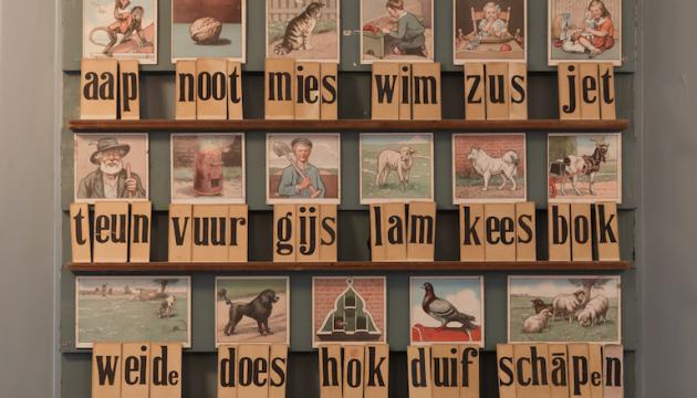 В Нидерландах отменили госэкзамены из-за обнародования заданий в соцсетях