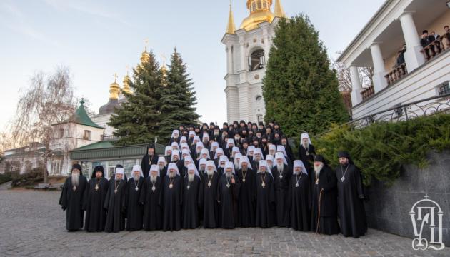 В УПЦ МП говорят, что Порошенко отказался прийти на встречу