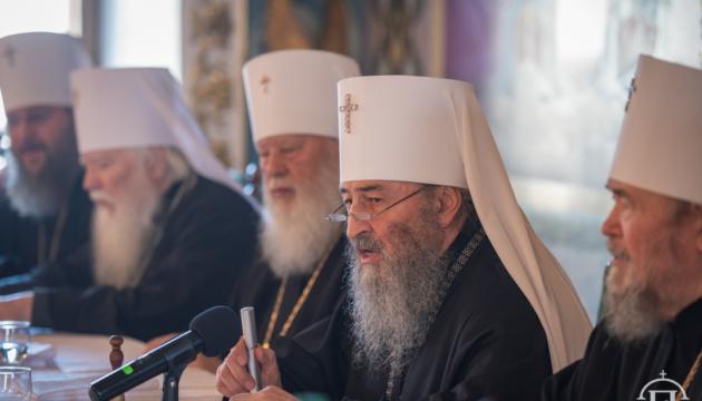УПЦ МП отказалась от участия в создании автокефальной церкви - решение Собора