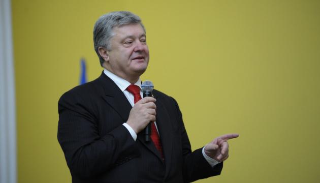 Ніколи українсько-американські взаємини не були такими міцними й плідними — Порошенко