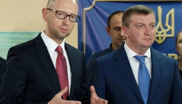 НАБУ розслідує зловживання владою Яценюка і міністра Петренка