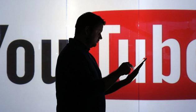 YouTube змінює правила покарання користувачів-порушників