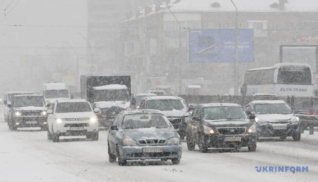 На Киев надвигается «большой снег» - объявили штормовое предупреждение
