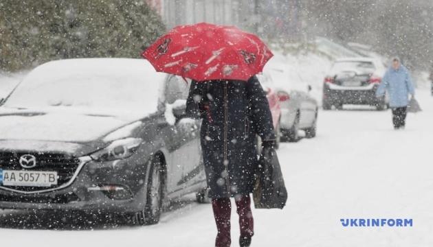 Негода в Україні: синоптики дали