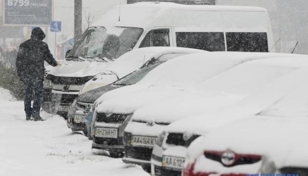 На вихідні в Україні буде морозно та сніжно – де прогнозують найбільші холоди