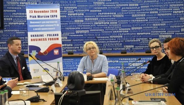 Возможности для партнерства и взаимовыгодного сотрудничества PL-UA в легкой промышленности