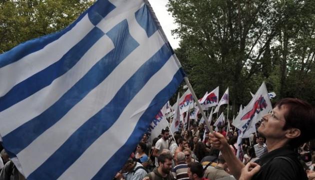 Мітинг в Афінах: Постраждали 10 поліцейських, двох людей госпіталізовано