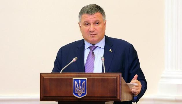 アヴァコフ内務相、票の買収の罪の重さを動画で説明