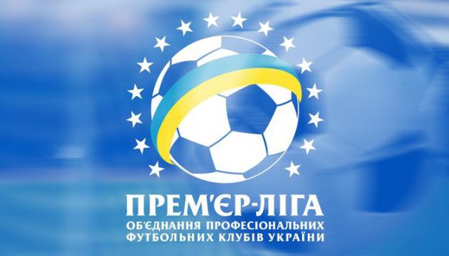 Осенняя часть чемпионата Украины по футболу завершится 9 декабря