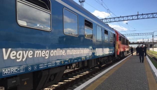 В Мукачево приехал Интерсити из Будапешта