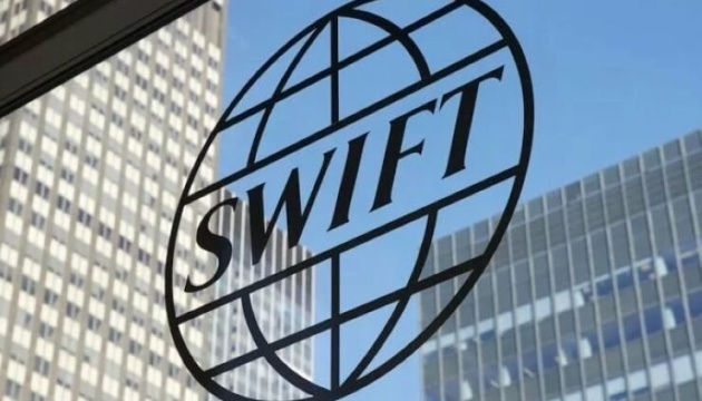 Що таке SWIFT і що буває, коли його немає