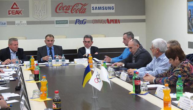 У Києві засідала комісія НОК з підвищення кваліфікації тренерів та стратегії підготовки