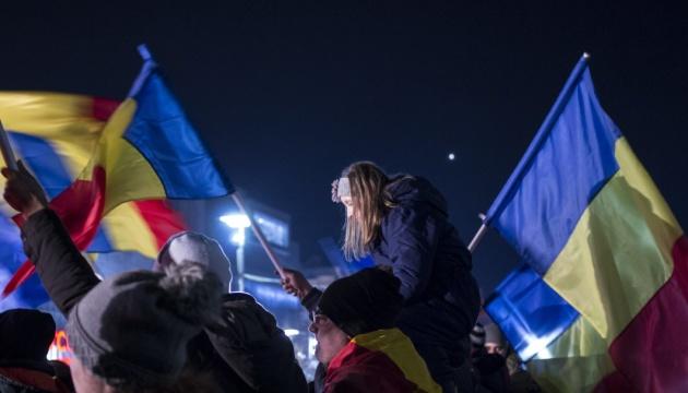 Румунія: «Чорний вівторок» для демократії