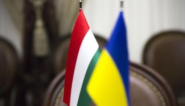 Ukraine und Ungarn erörtern Zeitplan für nahe Zukunft