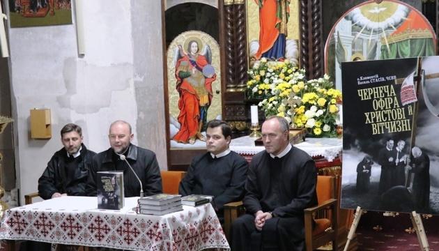 У Литві презентували книги з історії чернечого ордену УГКЦ