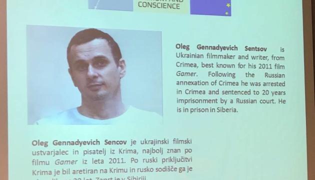Сенцову присудили міжнародну премію у Словенії