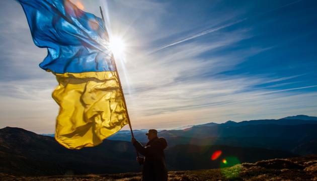 Global Peace Index: Ukraine belegt Platz 150