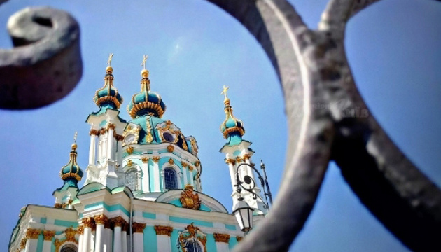 Уряд передав Андріївську церкву Вселенському патріархату