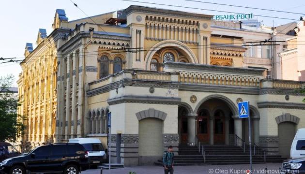 В НАБУ установили, кто прослушивал синагогу
