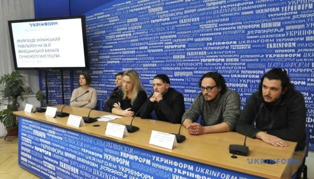Яким  буде український павільйон на 58-й Венеціанській бієнале сучасного мистецтва