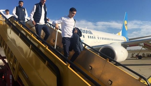 Сборная Украины по футболу прилетела в Словакию