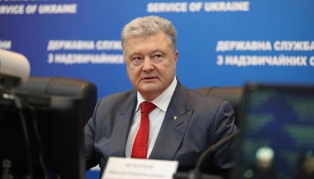 Рада ЄС підтримала Україну в протидії російській агресії у Приазов'ї