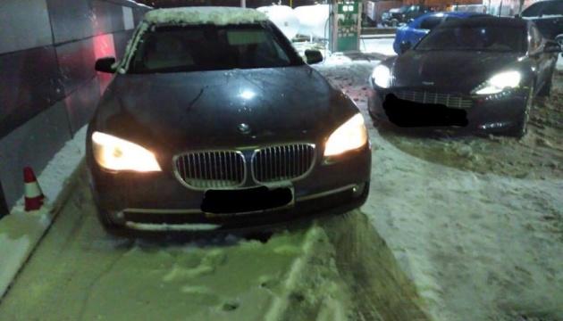 ГПУ передала АРМА два элитных авто Курченко
