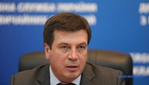 В Україні лічильники тепла є у 80% будинків - Зубко