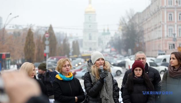 У Києві пройшла акція
