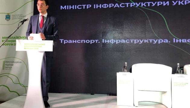 Залізничний вокзал у Миколаєві планують передати у концесію - Омелян
