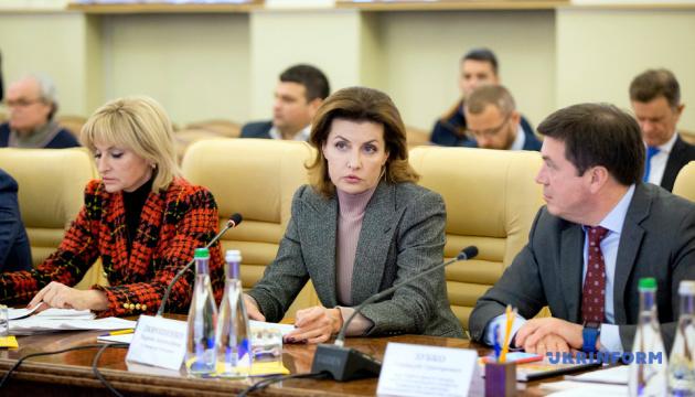 Доступність інфраструктури для інвалідів: Марина Порошенко долучилась до обговорення