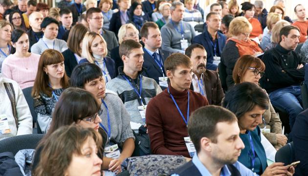 В Краматорске начался первый региональный форум