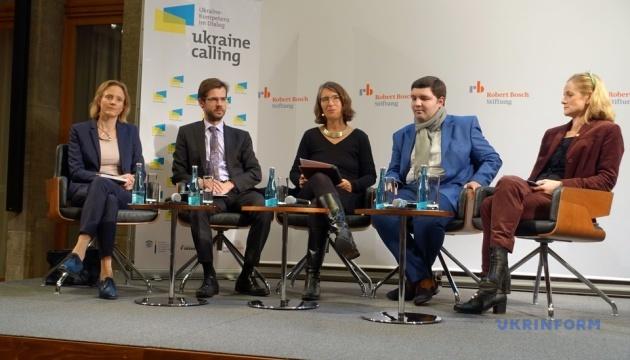 Німецькі фонди готові розвивати програми з Україною