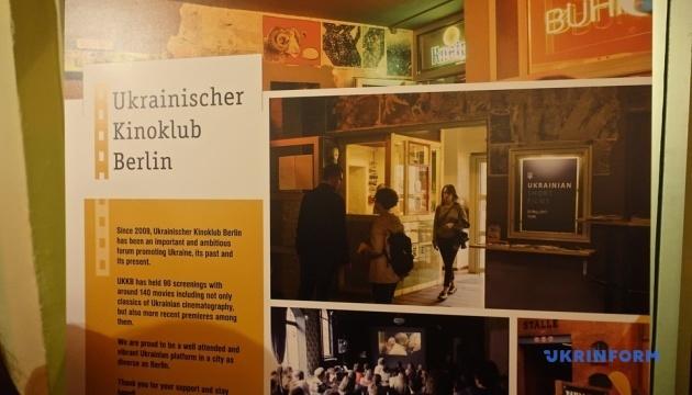 Український кіноклуб у Берліні відзначив день народження
