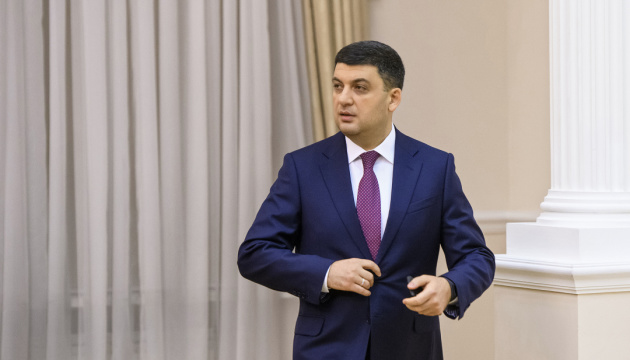 PM Groysman: European partners to assist in developing Azov Sea region