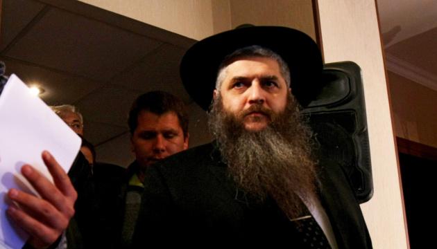 Observierung von Synagoge in Kyjiw: Oberrabbiner nennt Namen