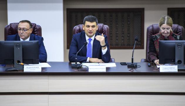 Впервые за семь лет в Украине есть все вакцины - Гройсман