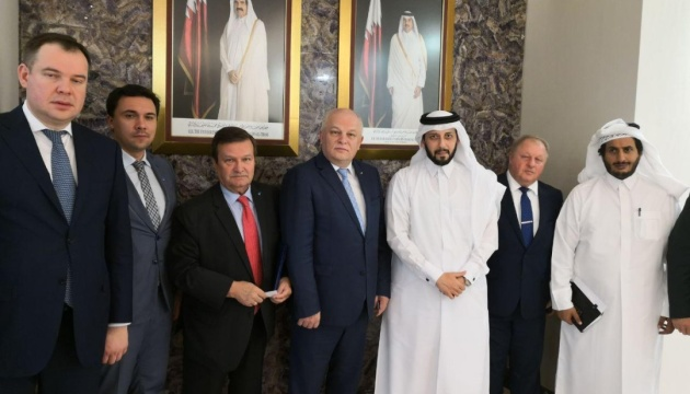 Ucrania y Qatar acuerdan cooperar en los campos de energía e infraestructura