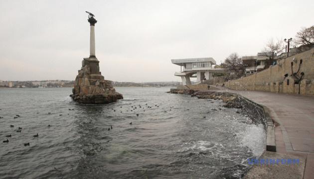 Чи справді Севастополь – місто