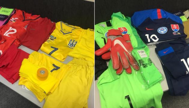 Футбол: Украина сыграет со Словакией в желтой форме
