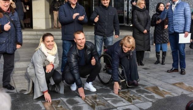 Харлан, Абраменко та Трифонова відкрили іменні зірки у Києві